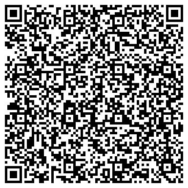 """QR-код с контактной информацией организации Интернет магазин """"Дайвинг - Туризм"""""""