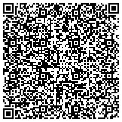 QR-код с контактной информацией организации Частное предприятие Магазин детских товаров «МОЯ БУСИНКА»