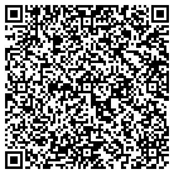 QR-код с контактной информацией организации ТТ-предприятие