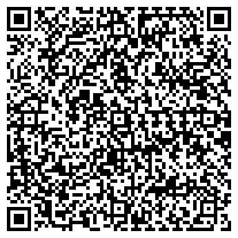 QR-код с контактной информацией организации ООО Шилд Украина