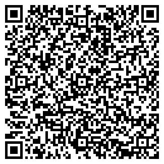 QR-код с контактной информацией организации EMEC Украина