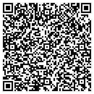 QR-код с контактной информацией организации АКО