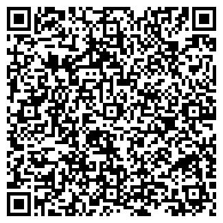 QR-код с контактной информацией организации ДИТАС ТОО