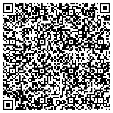 QR-код с контактной информацией организации ОРЕНБУРГСКИЙ АДВОКАТ ГОРОДСКАЯ КОЛЛЕГИЯ АДВОКАТОВ
