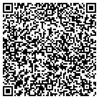 QR-код с контактной информацией организации TAURUS TM