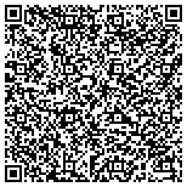 QR-код с контактной информацией организации Комфорт и Отдых