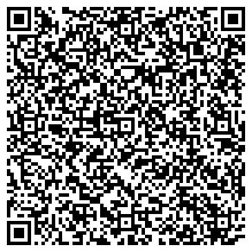 """QR-код с контактной информацией организации Интернет - магазин """"Лагуна"""""""