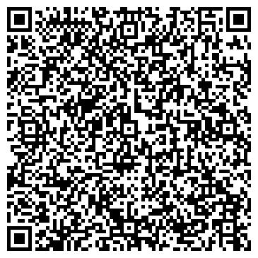 QR-код с контактной информацией организации Арт Капитал Груп, ООО