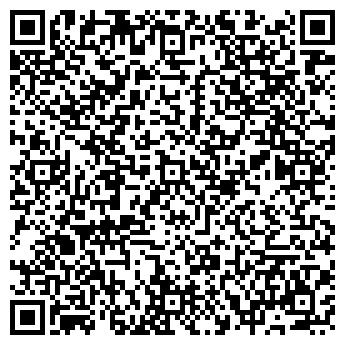 QR-код с контактной информацией организации ООО «ВЛАДА»