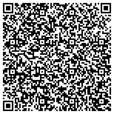 QR-код с контактной информацией организации Интернет-магазин наСтоящих товаров