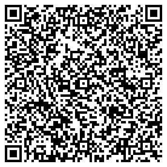 """QR-код с контактной информацией организации Общество с ограниченной ответственностью ООО """"Карбоснаб"""""""