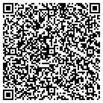 QR-код с контактной информацией организации «Лео-Трейд»