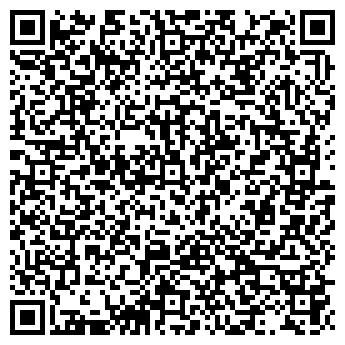 QR-код с контактной информацией организации Пиромагия, ООО