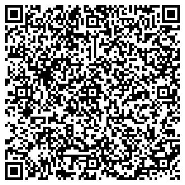 """QR-код с контактной информацией организации интернет-магазин """"Хомка"""""""