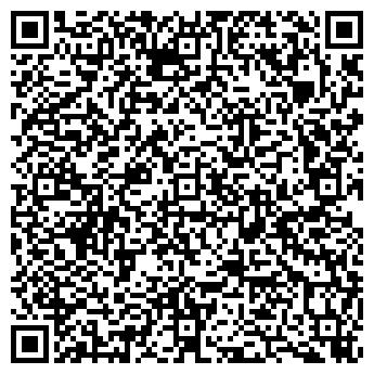 QR-код с контактной информацией организации Рачек, СПД