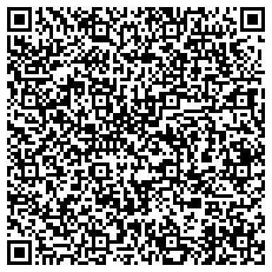 QR-код с контактной информацией организации Магазин MarineClub, ООО