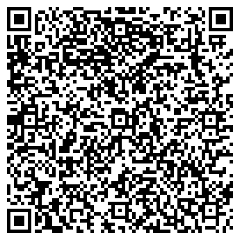 QR-код с контактной информацией организации Презентация , ООО