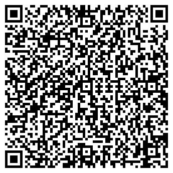 QR-код с контактной информацией организации 3000+, ЧП
