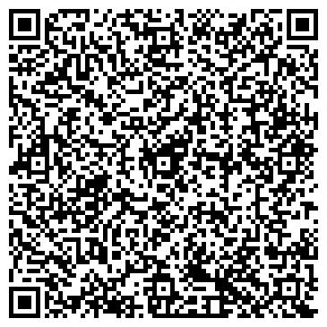 QR-код с контактной информацией организации База TMZ, Интернет-магазин
