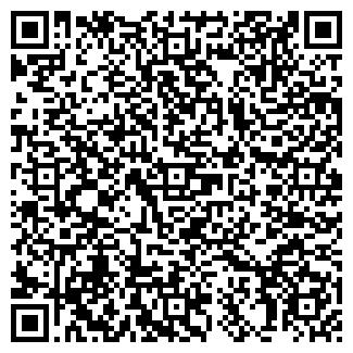 QR-код с контактной информацией организации А-Тент, ООО