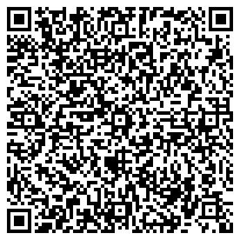 QR-код с контактной информацией организации ДОМАШНЯЯ КУХНЯ