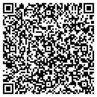 QR-код с контактной информацией организации НАСТ