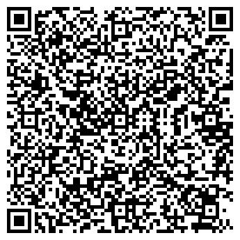 QR-код с контактной информацией организации 8000.UA, ЧП