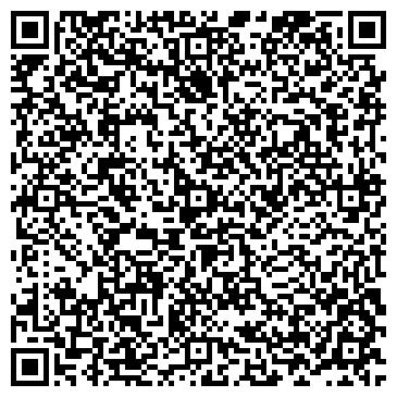 QR-код с контактной информацией организации В поход, ЧП (спортивный магазин)