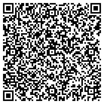 QR-код с контактной информацией организации Эмитер-С, ООО