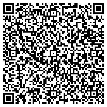 QR-код с контактной информацией организации Лидер Прайс, ЧП