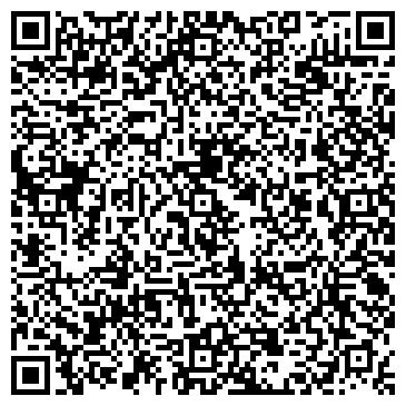 QR-код с контактной информацией организации интернет-магазин RestRelax