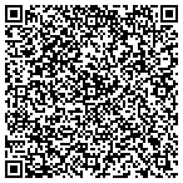 QR-код с контактной информацией организации Белоус, ЧП