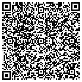 QR-код с контактной информацией организации Релакса, ЧП