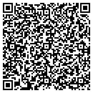 QR-код с контактной информацией организации Cиломер, ЧП