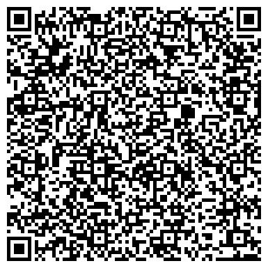 QR-код с контактной информацией организации Шоу Техника, Компания