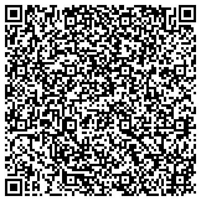 QR-код с контактной информацией организации Школа танцев на пилоне Алмея, ЧП