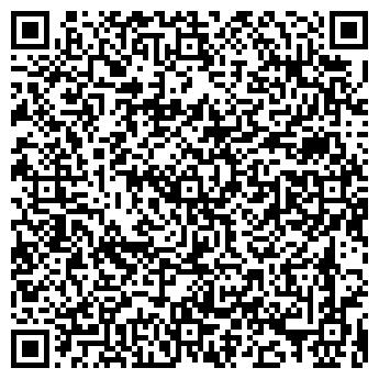 QR-код с контактной информацией организации Brooklyn (Бруклин), ЧП