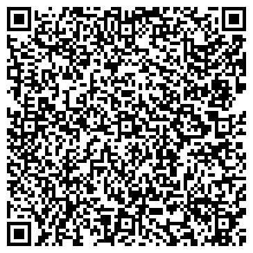 QR-код с контактной информацией организации Хастлер Компания, ООО