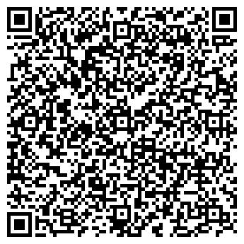 QR-код с контактной информацией организации Компания Молар, ООО