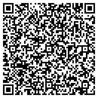 QR-код с контактной информацией организации TRV, ЧП