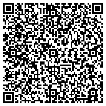 QR-код с контактной информацией организации Кобза, ЧП