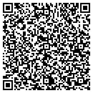 QR-код с контактной информацией организации Блоб, ЧП