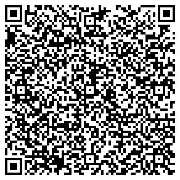 QR-код с контактной информацией организации Хеген Украина (Hegen Ziel), ЧП