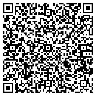 QR-код с контактной информацией организации УкрТрамп, ЧП