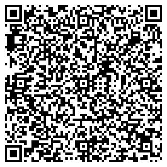 QR-код с контактной информацией организации Третьяк, ЧП