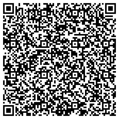 QR-код с контактной информацией организации Алвекс вендинг, ООО