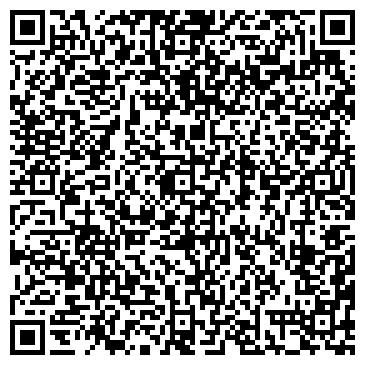 QR-код с контактной информацией организации МИХАЙЛОВСКИЙ ЗАВОД СИЛИКАТНОГО КИРПИЧА