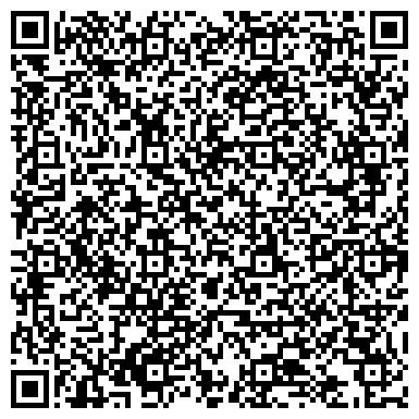 QR-код с контактной информацией организации Экстрим, Магазин спортивного оборудования