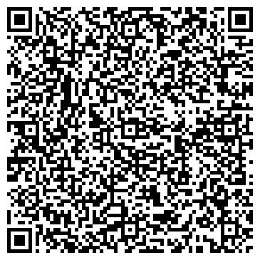QR-код с контактной информацией организации Экстрема-Украина, ООО