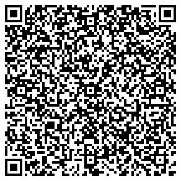 QR-код с контактной информацией организации Китобор, ООО